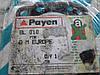 Прокладка головки Opel Kadett Ascona 1.6D Payen