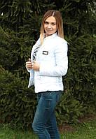 Куртка женская на синтепоне Fashion белая , куртки женские