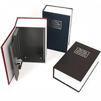 Книга сейф Английский словарь 4 цвета средняя, оригинальный подарок