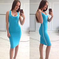 Платье женское Мия голубое , платья интернет магазин