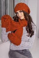 Теплый женский вязаный комплект берет + шарф и варежки связаны из полушерстяной пряжи