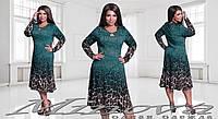 Платье Н №00157,размеры 54-64