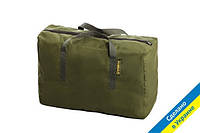 Сумка для карповых мешков KIBAS 308 Carp Bags