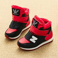 Утепленные ботинки для мальчика, 2 цвета