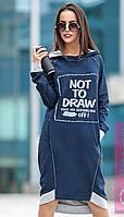 Оригинальное теплое платье из замши и трикотажа Синий