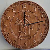 Сувенирные часы  из дерева «Сорочинский ярмарок»