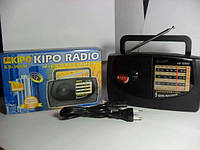 Радиоприемник KIPO (Кипо) KB-308