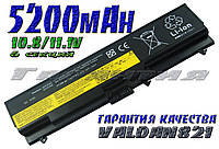 Аккумуляторная батарея Lenovo ThinkPad Edge E520 E420 E50 42T4235 42T4708 42T4731 42T4737 42T4753 42T4757 42T4