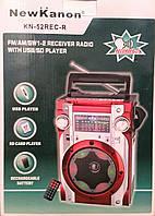 Радиоприемник NEW KANON KN-52REC-R диктофон, фонарь, микрофон, караоке