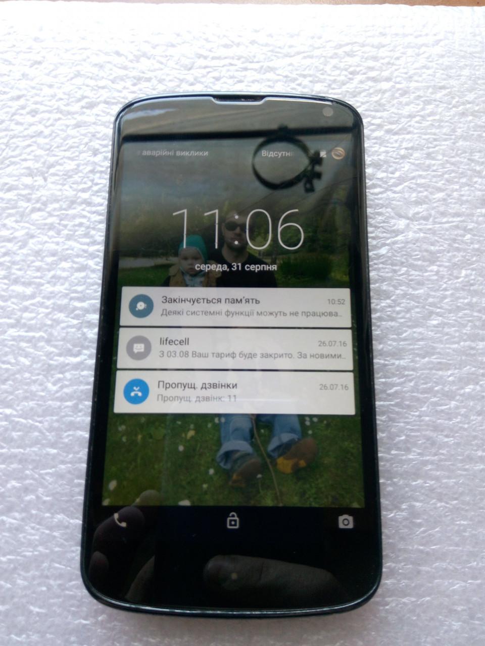 Дисплей LG E960 Nexus из сенсором (тачскрином)