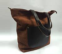 Сумка-мешок натуральная замша Италия коричневая