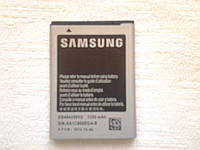 Аккумулятор для Samsung S6802