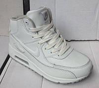 """Женские зимние кроссовки """"Nike AIR MAX"""" №703-7 (белый)"""
