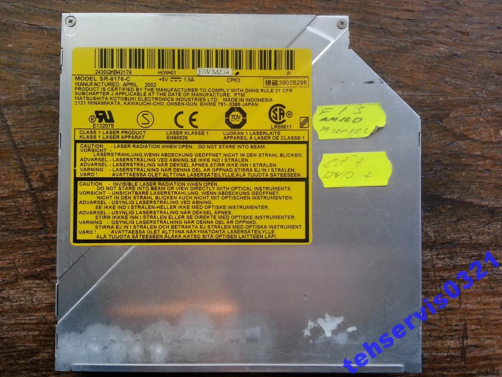 Привод CD/DVD-RW IDE