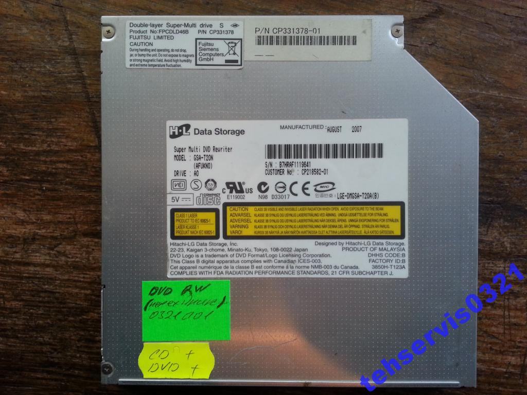 *8 Привод CD/DVD-RW IDE GSA-T20N