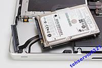 Винчестер, HDD 320Gb 2.5 для MacBook, Pro, Mini