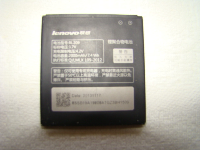 Аккумулятор для Lenovo A516