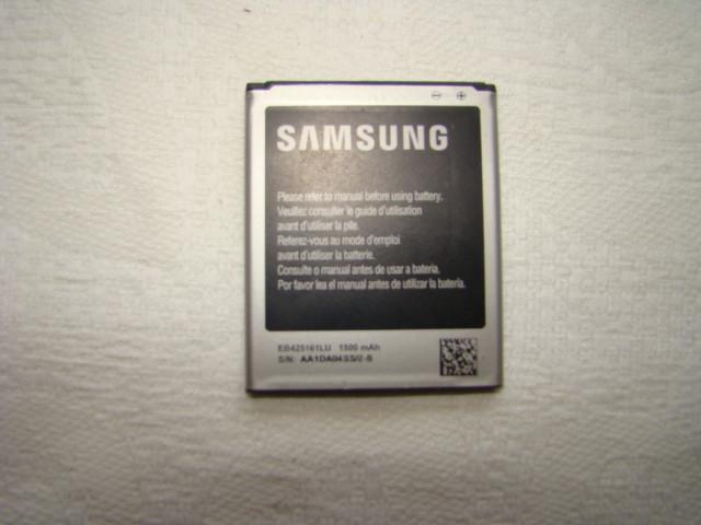 Аккумулятор для Samsung i8160