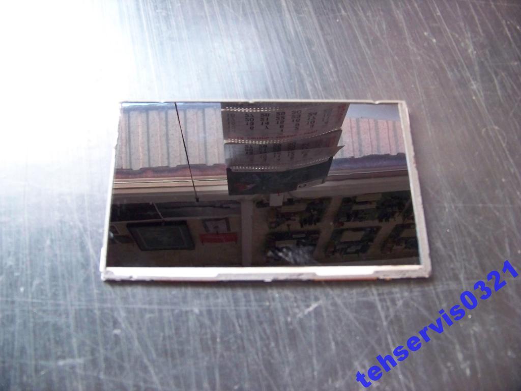 #23 Матриця для Lenovo IdeaTab A3000 Q070LRE-LB1