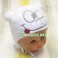 Детская зимняя термо шапочка на завязках р. 42 для новорожденного ТМ Мамина мода 3211 Белый