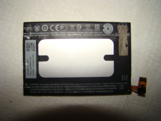 Аккумулятор для HTC One dual sim 16Gb