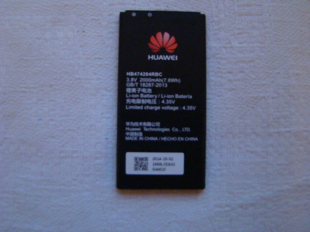 Аккумулятор для Huawei honor u19