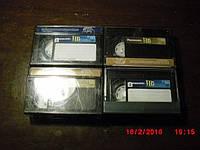 Видеокассеты HD  EC-60,  4 штуки
