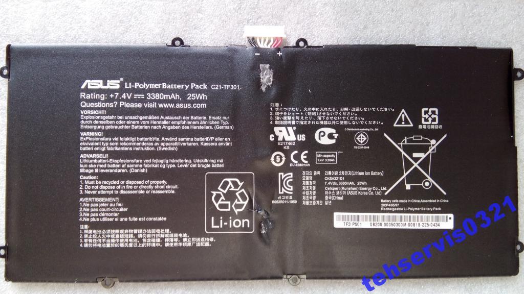 Аккумулятор АКБ Батарея Asus TF700T (C21-TF301)