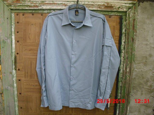 Рубашка SMOG