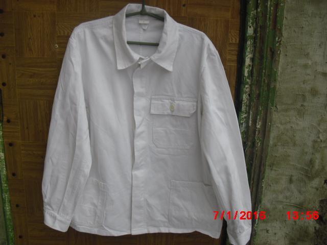 Куртка(пиджак) рабочая белая