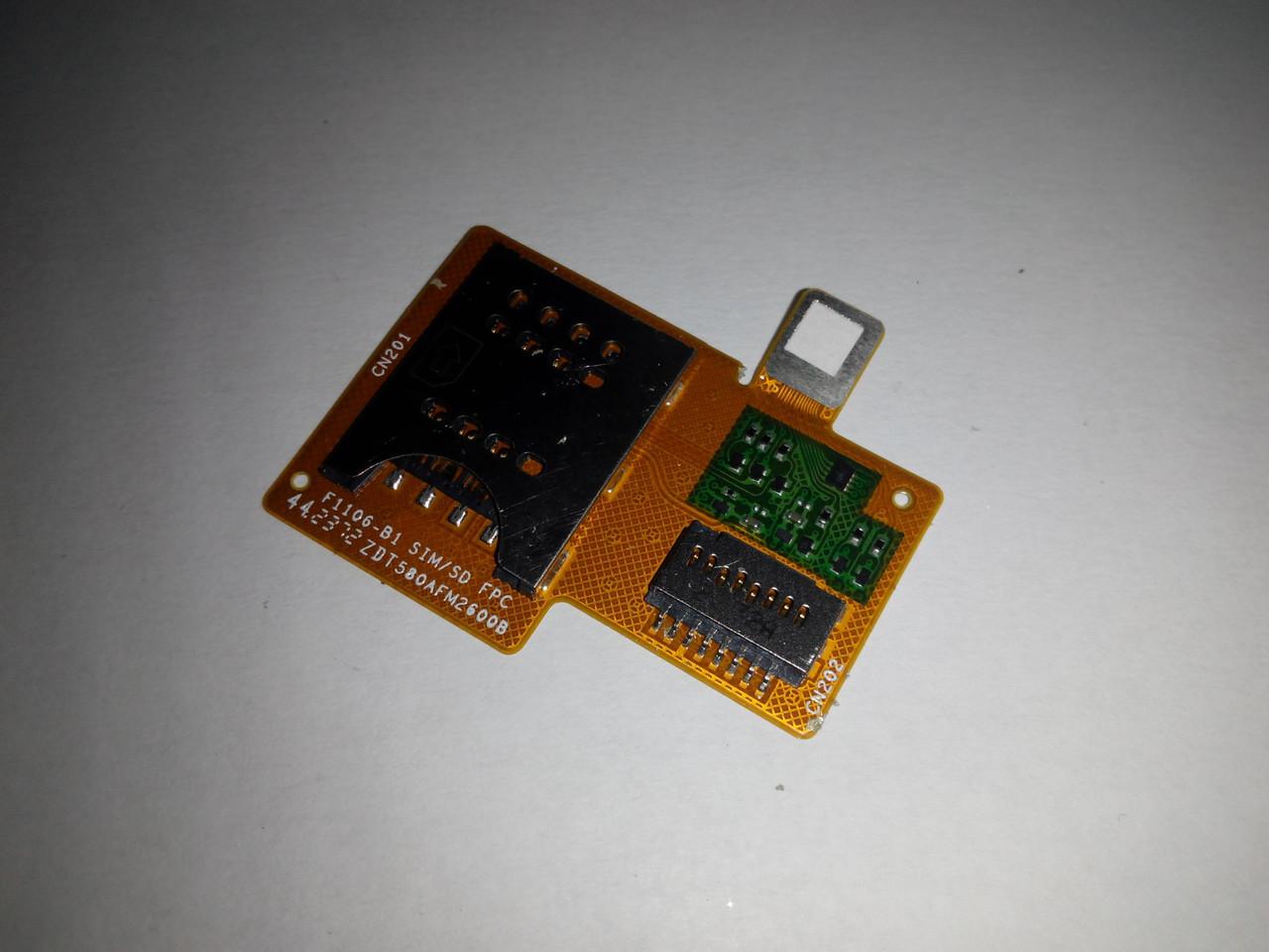 Шлейф SIM сим, SD, флеш карты Sony ST23i Оригинал