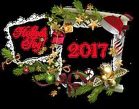 Шоколад на Новый Год 2017