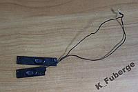 Динамики Dell Latitude E5410