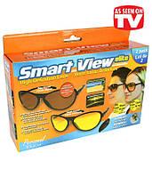 Антиблікові денні та нічні окуляри для водія - Smart View Elite HD (2 пари в наборі)