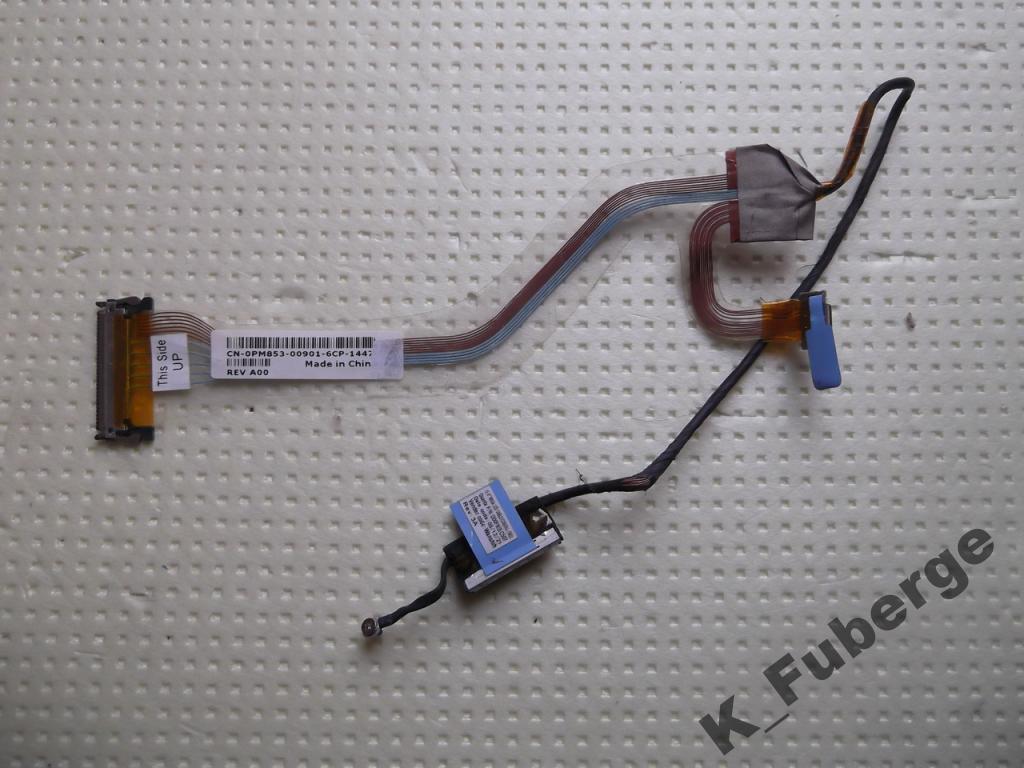 Шлейф матрицы Dell Inspiron 1501 Vostro 1000
