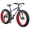 """Велосипед Mongoose Dolomite 26""""."""