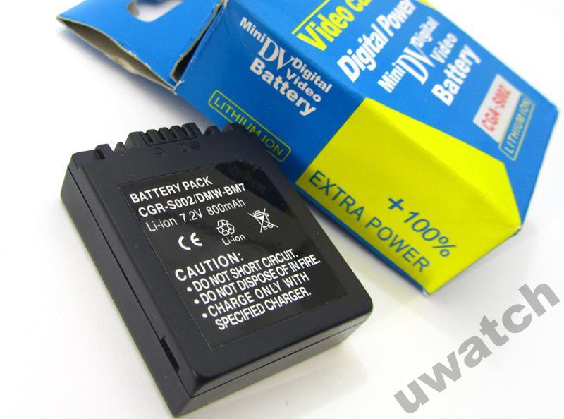 Батарея для камер PANASONIC LUMIX CGR-S002 DMW-BM7