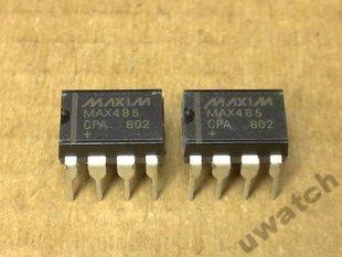 Микросхема Чип MAX485 CPA MAX485CPA 8-DIP 10 шт
