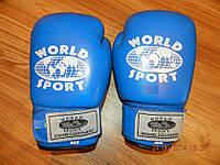 Боксерские перчатки World Sport 8 OZ