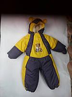 Комбинезон-Трансформер детский.зима.разные цвета