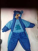 Комбинезон-Трансформер детский,зима .разные цвета