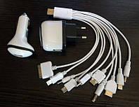 Универсальное зарядное 12 в 1 USB + Зарядное