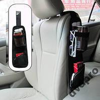 Сумка Чехол карман для авто на сиденье