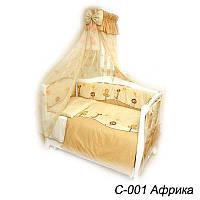 Сменная детская постель Twins Comfort C-001 Африка