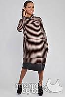 Платье для беременных и кормящих MamaTyta Бохо 127.1