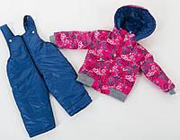 Детские демисезонные комбинезоны двойка высокого качества девочкам на флисе с манжетами от полгода до 3 лет