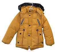 Куртка детская на мальчика мех иск.