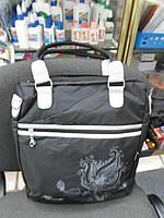 Школьная сумка красивая для девочки КАЧЕСТВО!!!