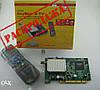 Тюнер SkyStar 2 TV DVB-S PCI TechniSat новый