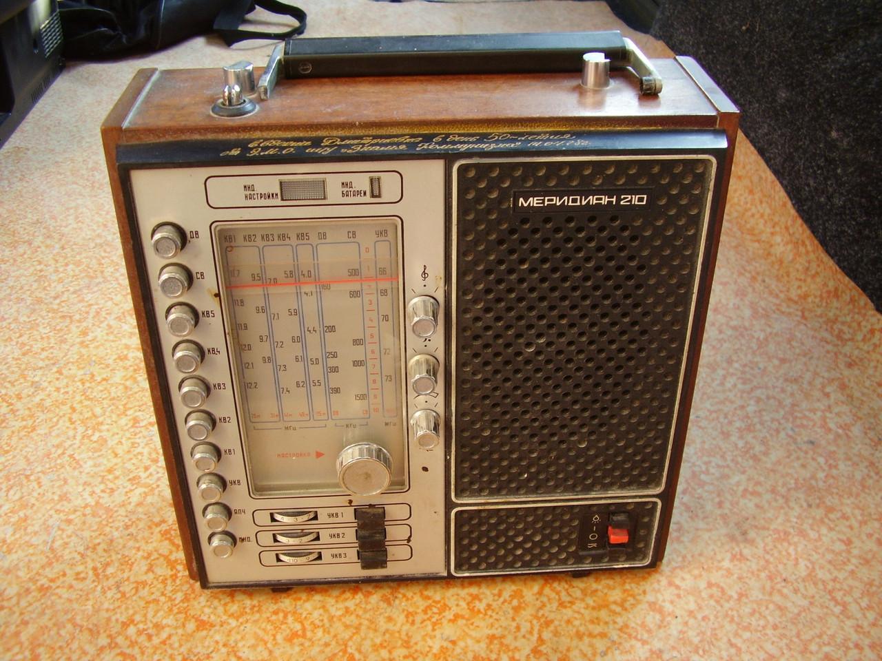 Радиоприемник Меридиан-210 (1)